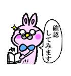 うさぎのうーさん(便利な敬語吹き出し)(個別スタンプ:15)
