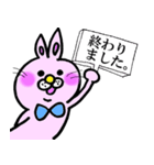 うさぎのうーさん(便利な敬語吹き出し)(個別スタンプ:20)