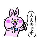 うさぎのうーさん(便利な敬語吹き出し)(個別スタンプ:23)