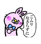 うさぎのうーさん(便利な敬語吹き出し)(個別スタンプ:25)