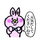 うさぎのうーさん(便利な敬語吹き出し)(個別スタンプ:27)