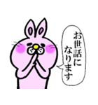 うさぎのうーさん(便利な敬語吹き出し)(個別スタンプ:29)