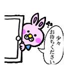 うさぎのうーさん(便利な敬語吹き出し)(個別スタンプ:30)