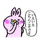 うさぎのうーさん(便利な敬語吹き出し)(個別スタンプ:32)
