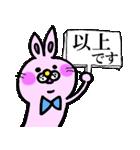 うさぎのうーさん(便利な敬語吹き出し)(個別スタンプ:36)