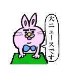 うさぎのうーさん(便利な敬語吹き出し)(個別スタンプ:38)