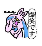 うさぎのうーさん(便利な敬語吹き出し)(個別スタンプ:39)