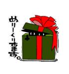 黒ねこ☆小梅のぶな~んなスタンプ3(個別スタンプ:3)
