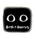 黒ねこ☆小梅のぶな~んなスタンプ3(個別スタンプ:6)