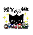 黒ねこ☆小梅のぶな~んなスタンプ3(個別スタンプ:7)