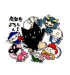 黒ねこ☆小梅のぶな~んなスタンプ3(個別スタンプ:8)