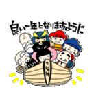 黒ねこ☆小梅のぶな~んなスタンプ3(個別スタンプ:9)