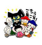 黒ねこ☆小梅のぶな~んなスタンプ3(個別スタンプ:10)