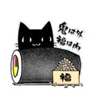 黒ねこ☆小梅のぶな~んなスタンプ3(個別スタンプ:12)
