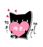黒ねこ☆小梅のぶな~んなスタンプ3(個別スタンプ:14)