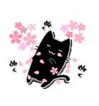 黒ねこ☆小梅のぶな~んなスタンプ3(個別スタンプ:15)