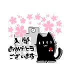 黒ねこ☆小梅のぶな~んなスタンプ3(個別スタンプ:19)