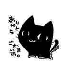 黒ねこ☆小梅のぶな~んなスタンプ3(個別スタンプ:20)