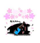 黒ねこ☆小梅のぶな~んなスタンプ3(個別スタンプ:21)