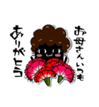 黒ねこ☆小梅のぶな~んなスタンプ3(個別スタンプ:22)