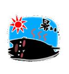 黒ねこ☆小梅のぶな~んなスタンプ3(個別スタンプ:25)
