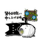 黒ねこ☆小梅のぶな~んなスタンプ3(個別スタンプ:27)