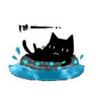 黒ねこ☆小梅のぶな~んなスタンプ3(個別スタンプ:28)
