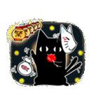 黒ねこ☆小梅のぶな~んなスタンプ3(個別スタンプ:29)