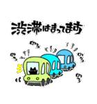 黒ねこ☆小梅のぶな~んなスタンプ3(個別スタンプ:30)