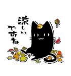 黒ねこ☆小梅のぶな~んなスタンプ3(個別スタンプ:31)