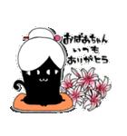 黒ねこ☆小梅のぶな~んなスタンプ3(個別スタンプ:33)