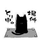 黒ねこ☆小梅のぶな~んなスタンプ3(個別スタンプ:34)
