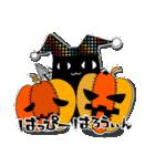 黒ねこ☆小梅のぶな~んなスタンプ3(個別スタンプ:35)