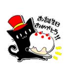 黒ねこ☆小梅のぶな~んなスタンプ3(個別スタンプ:38)