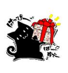 黒ねこ☆小梅のぶな~んなスタンプ3(個別スタンプ:39)
