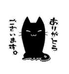 黒ねこ☆小梅のぶな~んなスタンプ3(個別スタンプ:40)