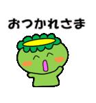 かっぱデラックス 第2弾 冬バージョン(個別スタンプ:1)