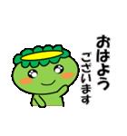 かっぱデラックス 第2弾 冬バージョン(個別スタンプ:4)