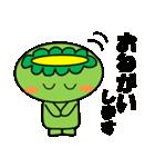かっぱデラックス 第2弾 冬バージョン(個別スタンプ:11)