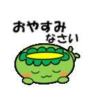 かっぱデラックス 第2弾 冬バージョン(個別スタンプ:14)