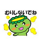 かっぱデラックス 第2弾 冬バージョン(個別スタンプ:22)