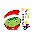 かっぱデラックス 第2弾 冬バージョン(個別スタンプ:29)