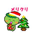 かっぱデラックス 第2弾 冬バージョン(個別スタンプ:31)