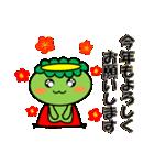 かっぱデラックス 第2弾 冬バージョン(個別スタンプ:35)
