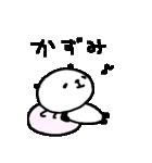 <かずみちゃん> に贈るパンダスタンプ(個別スタンプ:01)