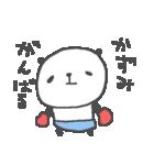 <かずみちゃん> に贈るパンダスタンプ(個別スタンプ:02)