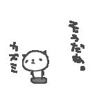 <かずみちゃん> に贈るパンダスタンプ(個別スタンプ:04)