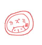 <かずみちゃん> に贈るパンダスタンプ(個別スタンプ:05)