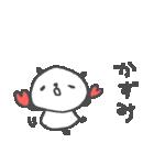 <かずみちゃん> に贈るパンダスタンプ(個別スタンプ:06)