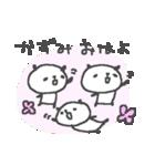 <かずみちゃん> に贈るパンダスタンプ(個別スタンプ:07)